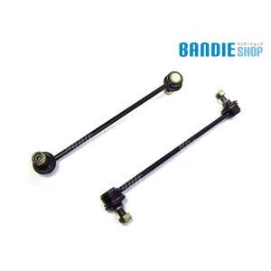 ウィッシュ WISH ANE10G/ANE11W スタビライザーリンク F 2本フロント スタビリンク 48820-47010 新品|bandieshop