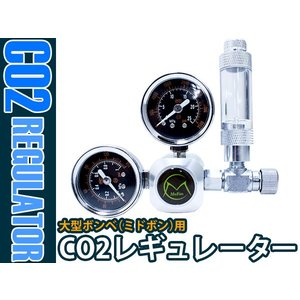 【商品情報】 ・商品詳細:◆固定圧力0.38MPa± ◆調整バルブを排出小:0.37〜0.40Mpa...