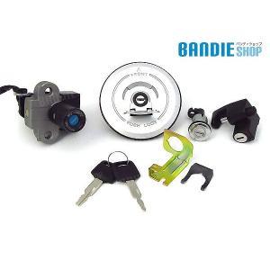 新品 HONDA/ホンダ ホーネット250 メインキー タンクキャップ  キーセット|bandieshop