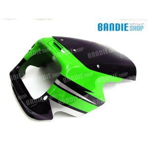 ZRX1200 塗装済み フロントビキニカウル スモークスクリーン付き ZRX カウル 塗装済み 純正カラー グリーン bandieshop