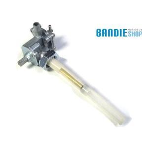 新品 ホンダ フューエルコック CBR250RR 燃料コック 燃料コンク ホンダ HONDA|bandieshop
