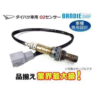ムーヴ L150S L160S O2センサー エキマニ用 89465-97212 ムーブ オーツー 8946597212 オキシジエンセンサー|bandieshop