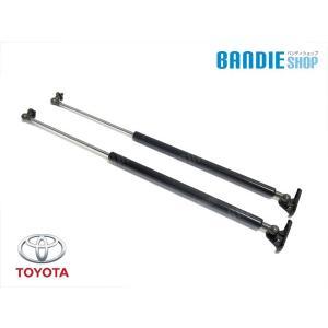 新品 交換用 トヨタ サクシード NCP51 リアゲートダンパー 2本リア リヤ ゲート ダンパー ハッチバック|bandieshop