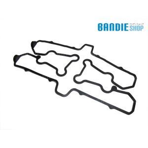 XJR1200 4KG1/4KG2/4KG4 ヘッドカバー パッキン ガスケット5WM-11193-00 ヤマハ 純正タイプ 新品 エンジン|bandieshop