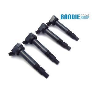 新品 ヴォルツ ZZE137 イグニッションコイル 4本セット 90919-02238 トヨタ ボルツ|bandieshop