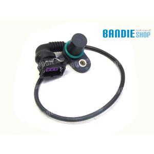 新品 BMW E39 5シリーズ 535i 540i カムポジションセンサーカムシャフトセンサー 12147539166 純正タイプ bandieshop