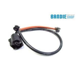アウディ Q7 4L 4.2FSI フロント ブレーキパッドセンサー  1本7L0907637 ディスク 純正タイプ AUDI 左右 交換 bandieshop