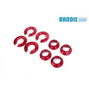 新商品 アルミ リアメンバーカラー シルビアS13S14S15R33A31 割り入り S13 S14 S15 R33 A31日産 bandieshop