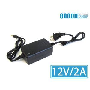{即日発送!!} ACアダプター アダプター防犯カメラ 監視12V 5A 電源アダプター プラグ:5.5mm/2.1mm 汎用タイプ|bandieshop