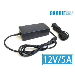 {即日発送!!} ACアダプター アダプター防犯カメラ 監視12V 2A 電源アダプター プラグ:5.5mm/2.1mm 汎用タイプ|bandieshop