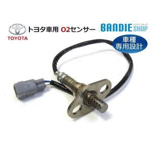 クラウン アスリートV JZS171  エキマニ O2センサー 89465-800448946580044 オキシジェンセンサー 純正タイプ