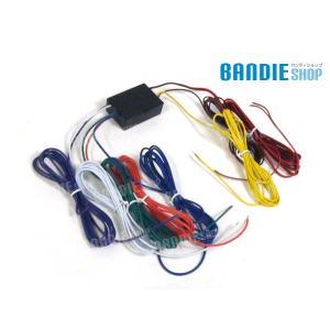 12V/24V 流れる ウィンカーリレー キット 3連ウィンカー テールテールランプ LED 流星 点滅 トラック 汎用 bandieshop