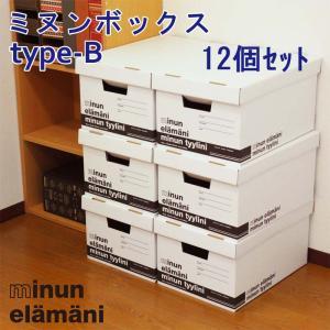 すごくお得な12個セットミヌンボックス B-TYPE  段ボール ケース 収納 ボックス 家具 シンプル|bando
