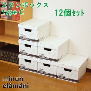 すごくお得な12個セットミヌンボックス C-TYPE  段ボール ケース 収納 ボックス 家具  シンプル|bando