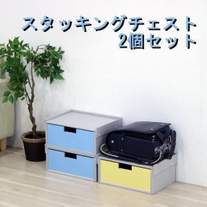スタッキングチェスト2個セット 段ボール ケース 収納 ボックス 家具 おむつ収納 出産準備 タオル収納 引き出し ラック 安心 安全 日本製|bando