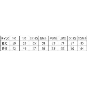 湘南バスケットボールフェスティバルTEE 2016 ブラック×グリーン Lサイズ|bandofballers|02