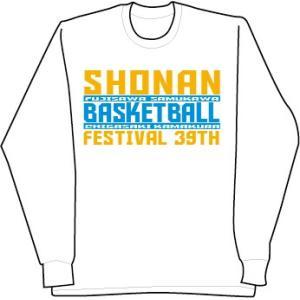第39回湘南バスケットボールフェスティバル記念ロングTシャツ 2019 白 bandofballers