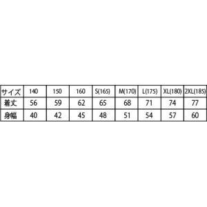 第39回湘南バスケットボールフェスティバル記念ロングTシャツ 2019 白 bandofballers 04