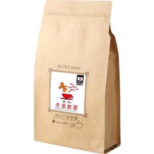 生姜紅茶 (しょうが紅茶) 40 ティーバッグ 日本産 無添加 無糖 無香料|bandokochaen