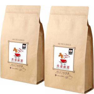 ◆【内容量】 120ティーバッグ入(2.5g×60TB)×2袋  ◆【原産地】 紅茶(国産)、生姜(...