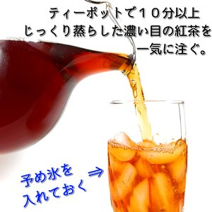 ( ノンカフェイン ) 生姜紅茶 (しょうが紅茶) 120ティーバッグ(2.5g×60TB)×2袋 無添加 無糖 無香料|bandokochaen|03