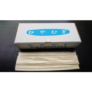 業務用 長冷麦 (110g×30束入)