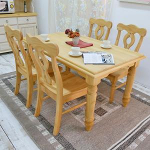 カントリーパインダイニングテーブルセット/4人用食卓セット/オイル仕上げカントリーパイン食卓テーブル/幅140cm/高さ約72cm|banjo