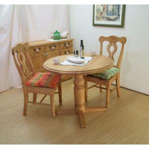 〔90cm丸いカントリーパインダイニングテーブルセット/2人用〕オイル仕上げ90cm丸カントリーパイン食卓テーブル/高さ75cm/木製丸テーブル|banjo