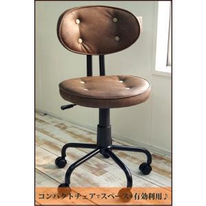 コンパクト オフィスチェア キャスター付 椅子 座面高 48〜58cm ソフトレザー 張り 茶 (ブラウン) 色 回転昇降 チェア AZ-109BR|banjo