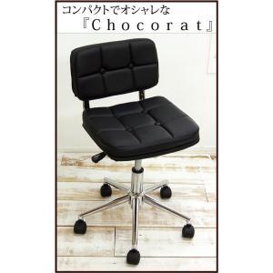 オフィスチェア コンパクト で かわいい キャスター付 椅子 昇降機能 付き 座面高 40〜50cm ソフトレザー張り 黒色 回転 昇降 チェア Chocorat|banjo