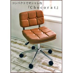 コンパクト オフィスチェア かわいい オシャレ 回転 昇降 式 オフィスチェア 座面高 40〜50cm ブラウン色 chair-chokorat-br|banjo