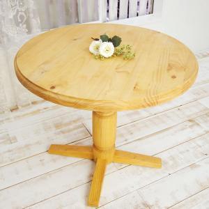(90cm丸型 1本脚テーブル カントリーパインダイニングテーブル/単品)オイル仕上げ90cm丸カントリーパイン食卓テーブル/高さ75cm|banjo