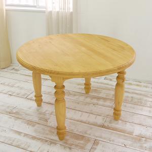 [オイル仕上げ丸型カントリーパインダイニングテーブル/DT-Lacko]110cm丸カントリーパイン食卓テーブル/高さ72cm/木製丸テーブル|banjo