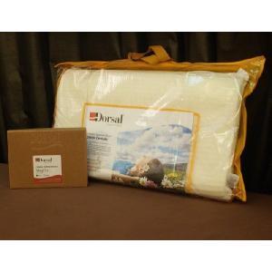 安眠枕[快眠枕-ひまわりオイル枕厚さ8-6cm/洗える専用カバー付き]ストレートネックの方に/高さの低い枕/やわらか枕|banjo