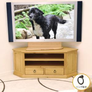 角置きコーナーローテレビボード/高さ約45cm/幅100cm/コーナーテレビ台[カントリーローテレビボードLCTV-01BJ/アンティーク風取っ手]|banjo