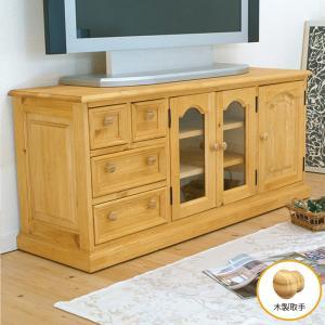 [ローテレビボードLTV1350mBJ-wood/木製取っ手]幅135cm/高さ約60cm/カントリーローテレビボード/カントリーローボード/パインテレビボード/テレビ台|banjo
