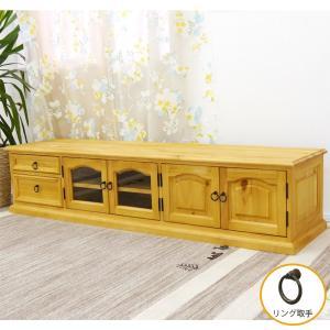 大型テレビ70インチまで対応/ワイド180cmテレビボード/パイン家具テレビ台[木製ローテレビボードLTV1800mBJ/幅180cm/奥行45cm]|banjo