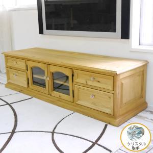 [木製ローテレビボードLTV1500mBJ/幅150cm/奥行45cm/高さ40cm/クリスタルガラス取っ手]カントリーローテレビボード/カントリーテレビ台/ローテレビ台|banjo