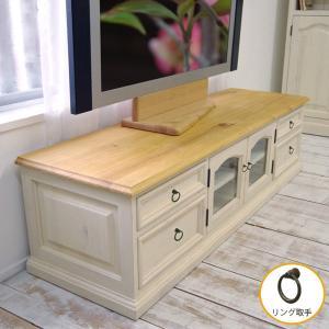 50・55vテレビ対応カントリーローテレビボード/幅150cm(1m50cm)カントリーローテレビ台[白い木製ローテレビボード/リング取っ手/ミルキーホワイト色]|banjo