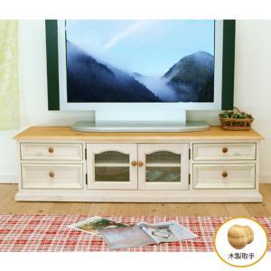 白いフレンチカントリーローテレビボード/50・55vテレビ対応[幅150cm(1m50cm)カントリーローテレビ台/木製取っ手/ミルキーホワイト色]|banjo