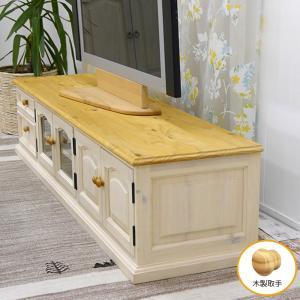 白い ローテレビボード 180cm幅 フレンチカントリー 無垢木製 テレビボード LTV-1800mBJ ミルキーホワイト色 木製取手 ワイド幅180cm/奥行45cm|banjo
