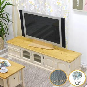 幅180cm フレンチカントリー テレビボード 無垢木製 パイン家具 フレンチカントリーテレビ台 すりガラス扉 1m80cm幅 白い ローテレビボード チェッカーガラス|banjo