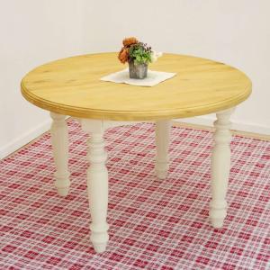 白い丸テーブル/カントリーパインダイニングテーブル/DT-Lacko/4人用食卓/110cm丸カントリーパイン食卓テーブル/高さ72cm/ホワイト色木製丸テーブル|banjo