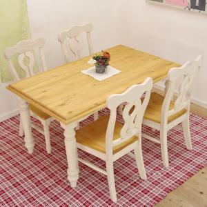 フレンチカントリー4人掛けダイニングテーブルセット/4人用食卓セット/カントリーパイン食卓テーブル/幅140cm/高さ約72cm|banjo