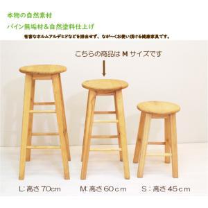 座面60cm 無垢木製 スツール カントリーパインスツール Mサイズ カントリーカウンターチェア 重さ約2.5kg カウンター高さ85〜90cmに合う椅子|banjo|02