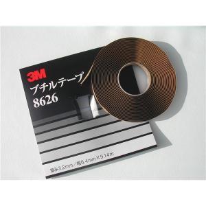 3M<ブチルテープ・サイズ3.2mmx6.4mmx9.14m>8626|bankinkougu