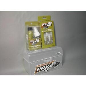 アルテコ<プラスチックリペアキット・PRK077>瞬間接着剤|bankinkougu