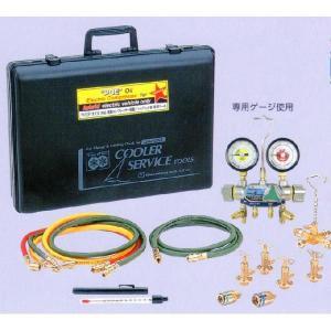 デンゲン<ハイブリッド専用ツール/ガスチャージセット・3バルブ方式/POE対応>CP-3VS・FH|bankinkougu