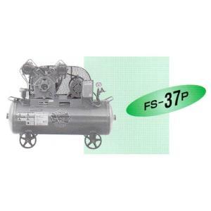 富士コンプレッサー(FS-37P)5馬力/3.7kw/圧力開閉器式|bankinkougu