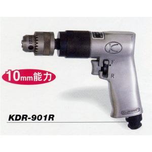 空研(エアードリル・能力10mm・正逆回転)KDR-901R